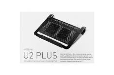 Cooler Master Notepal U2 Plus Notebook cooler up to 17